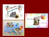 "Geburtstagskarten ""Trio"""